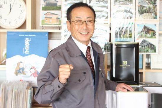 株式会社マツモト工務店 代表取締役 松本茂樹