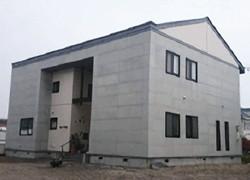 安田塗装店の塗り替え工事 アフター