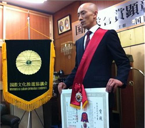 当会会長が社会文化功労賞を受賞しました
